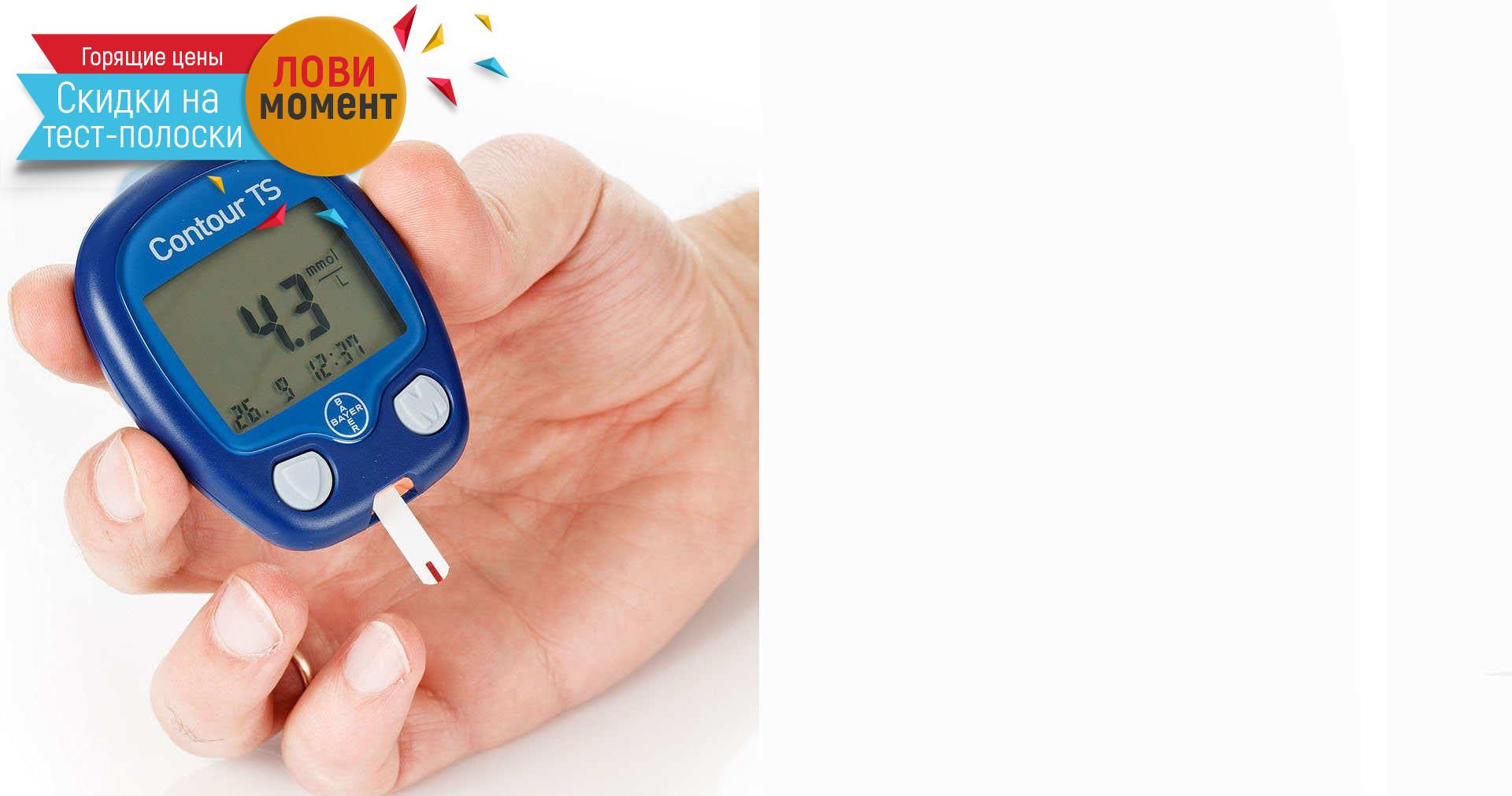 калина от сахарного диабета